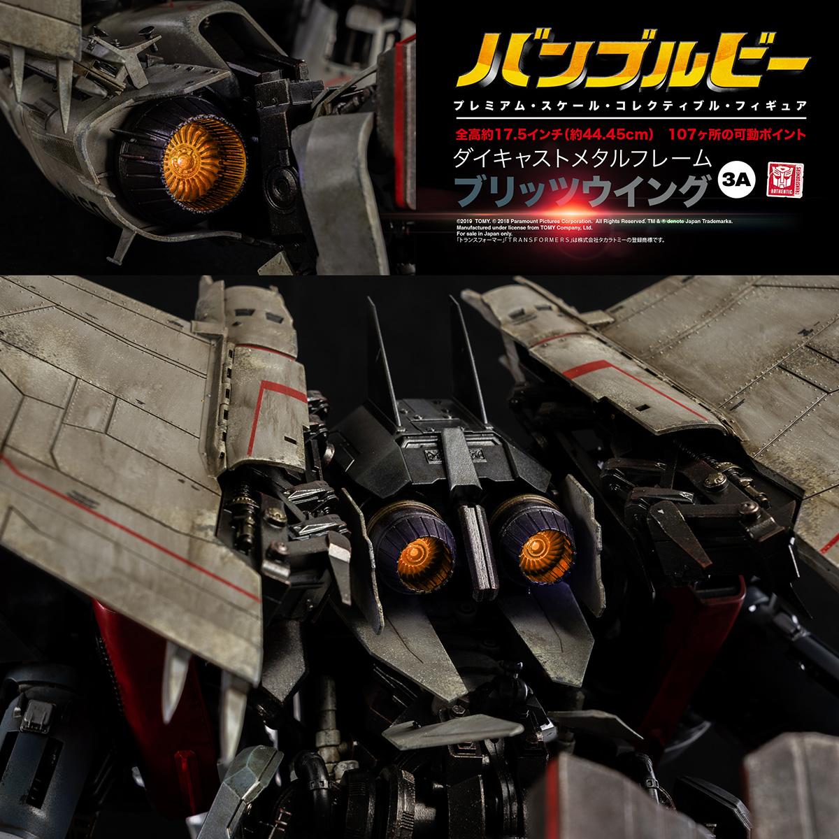 Blitzwing_PM_JAP_1125&30.jpg