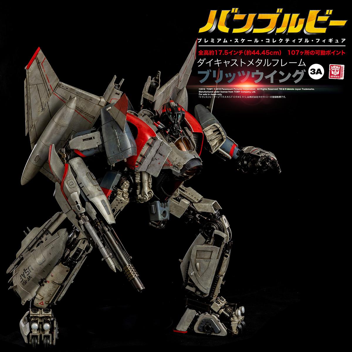 Blitzwing_PM_JAP_1149.jpg