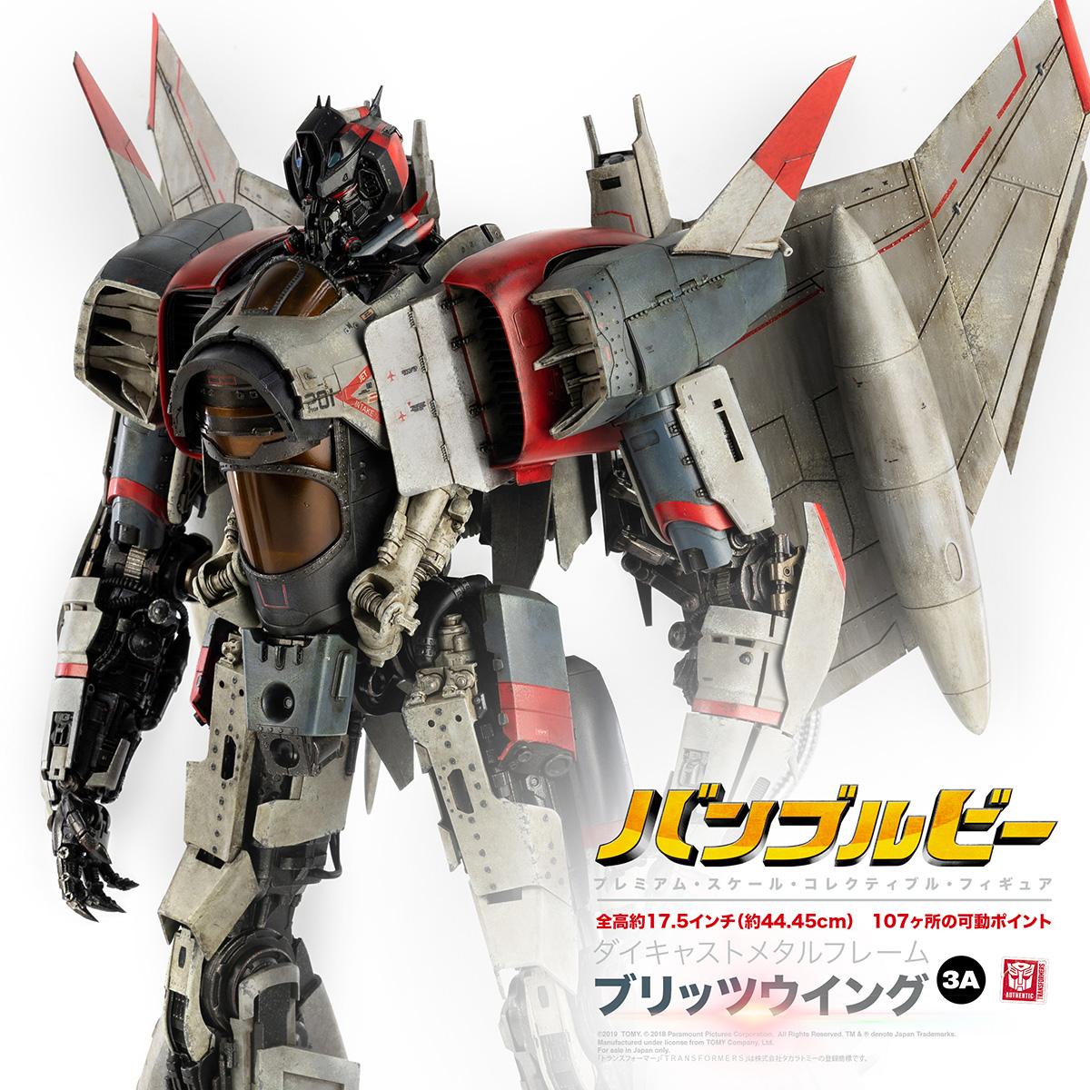 Blitzwing_PM_JAP_0933.jpg