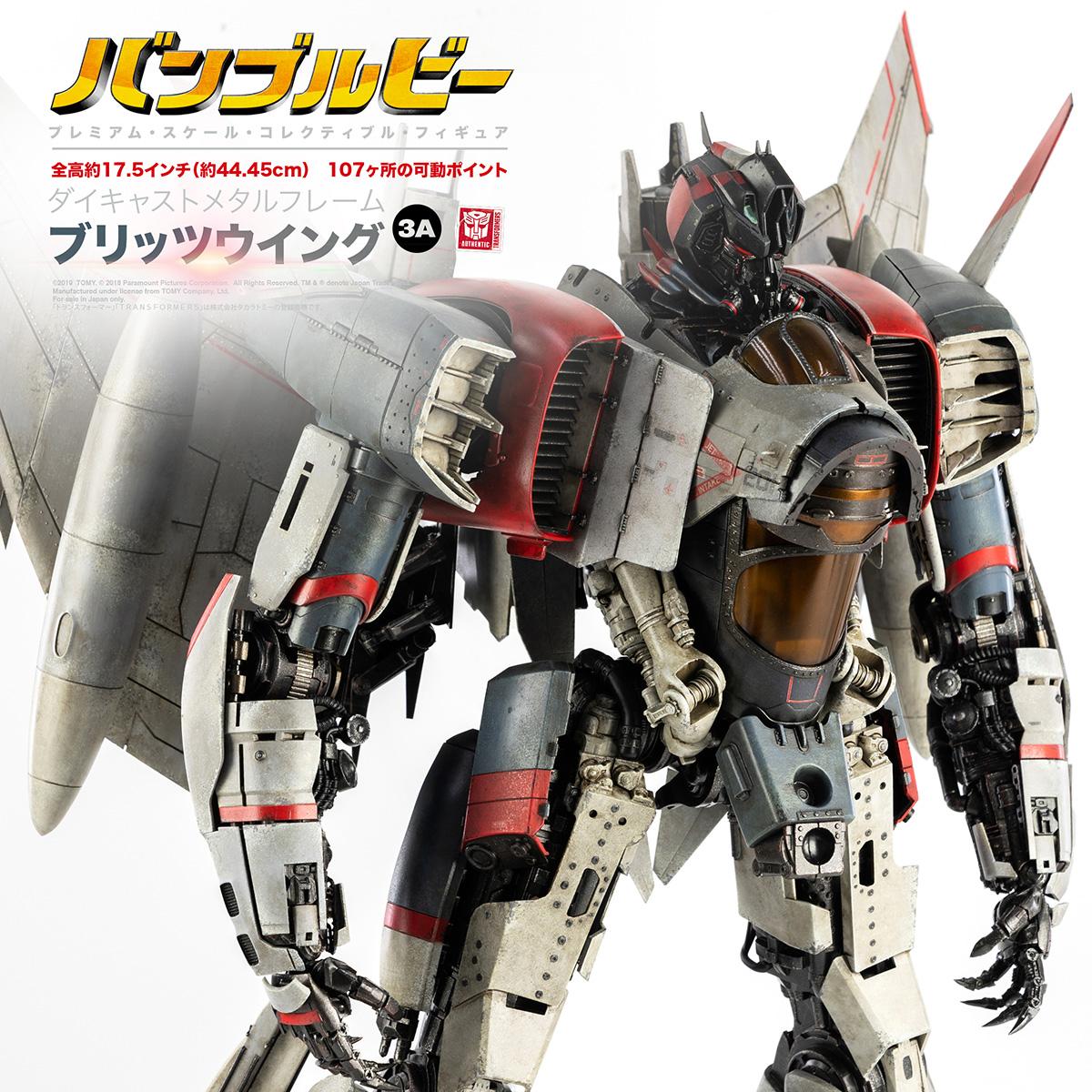 Blitzwing_PM_JAP_0948.jpg