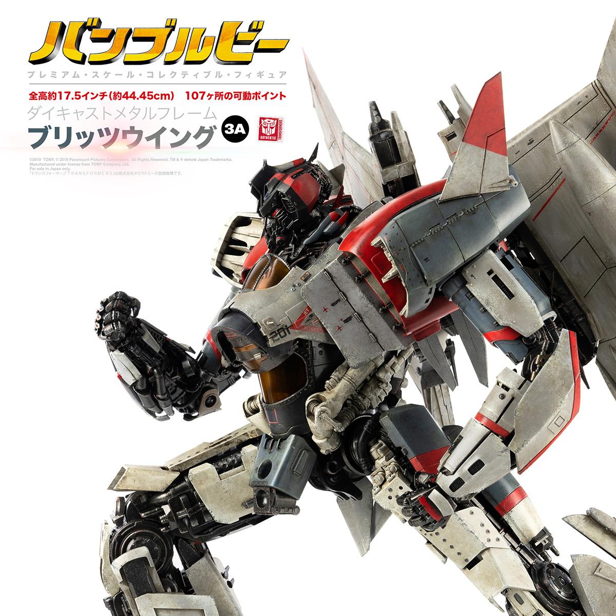 Blitzwing_PM_JAP_0962.jpg