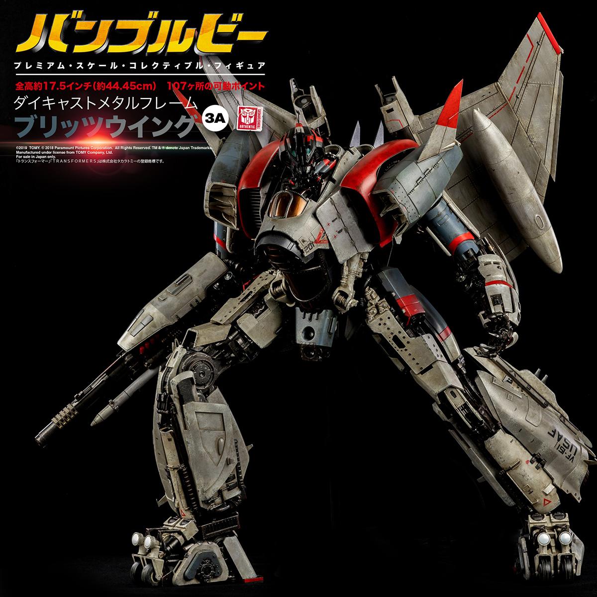 Blitzwing_PM_JAP_1043.jpg