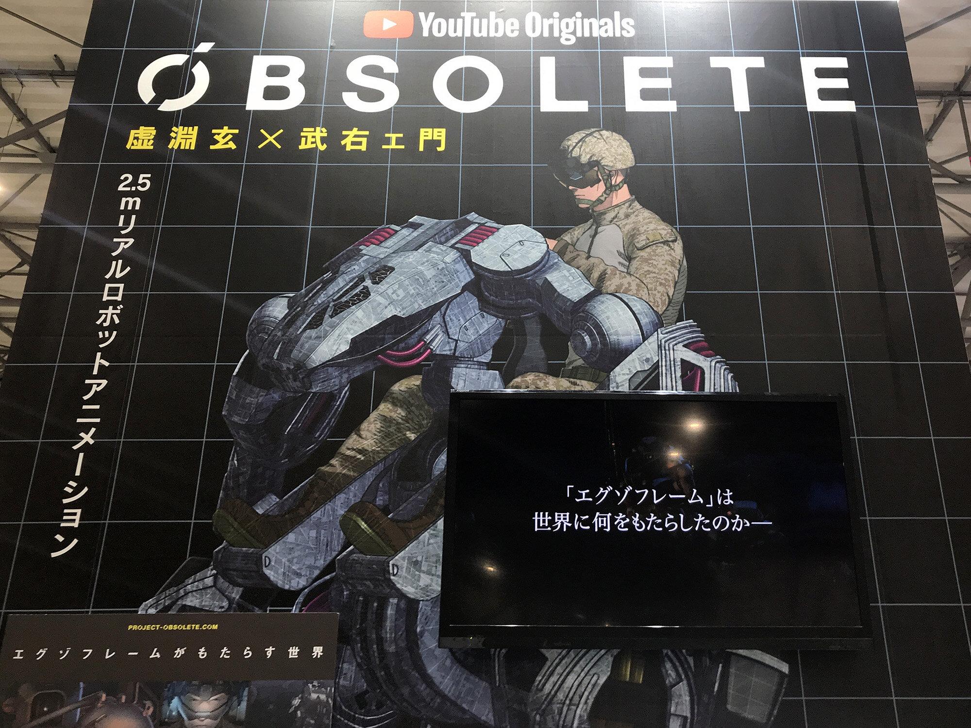 hs2019_obsolete_12.jpg