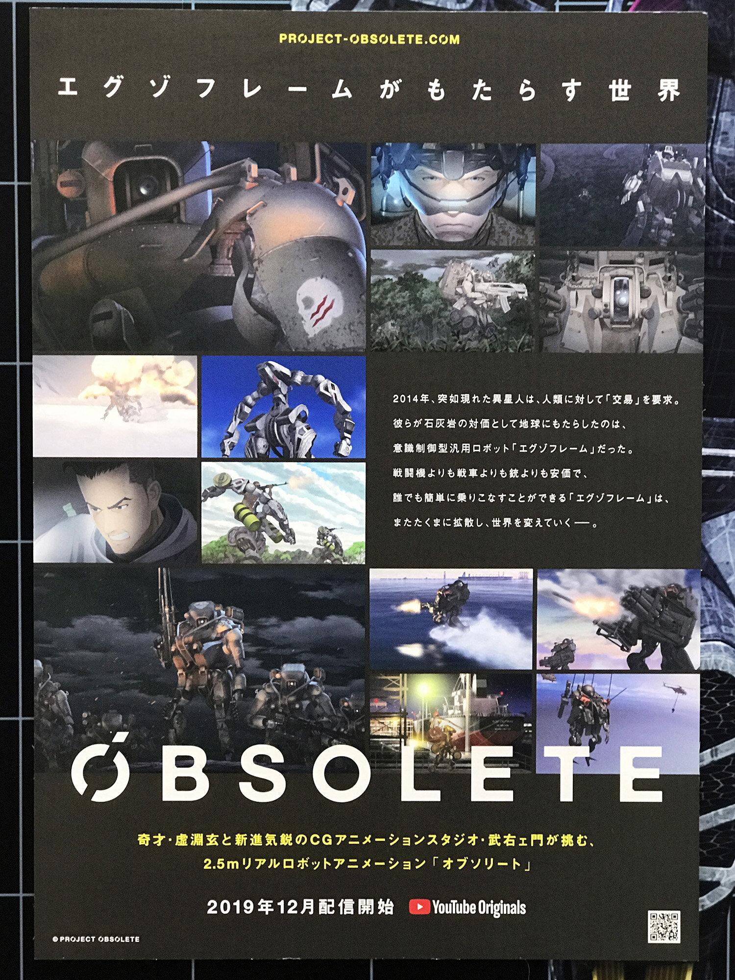 hs2019_obsolete_13.jpg