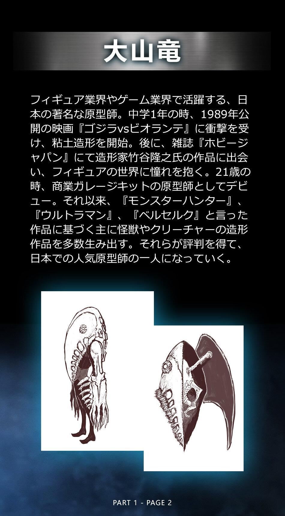 Part1_2_JPrev.jpg