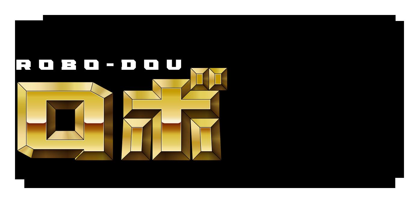ROBO-DOU_Logo.png