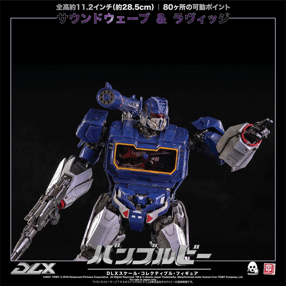 DLX_SW_JPN_B_T1_2004.jpg