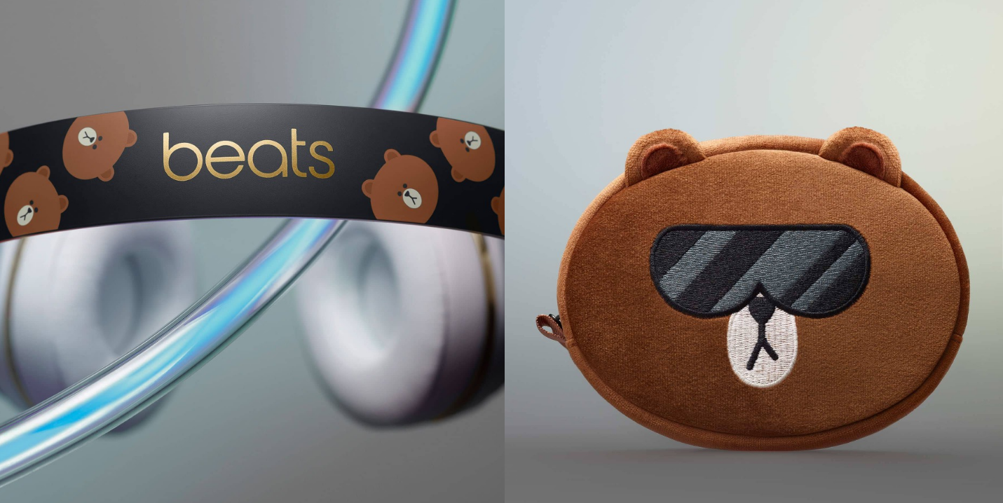 A closeup look at the limited-edition Beats x LINE FRIENDS headphones and custom case.