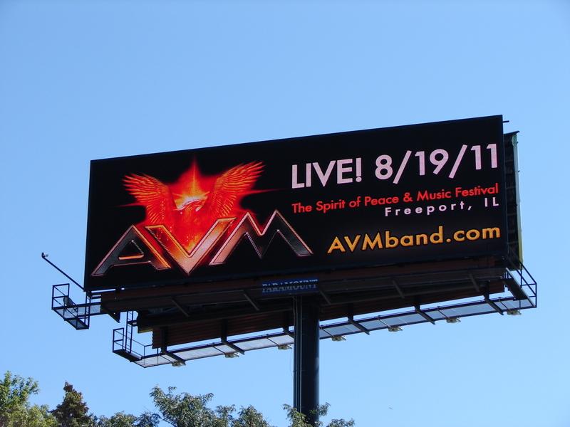 AVM on Digital Billboard  I 290 in Chicago.JPG