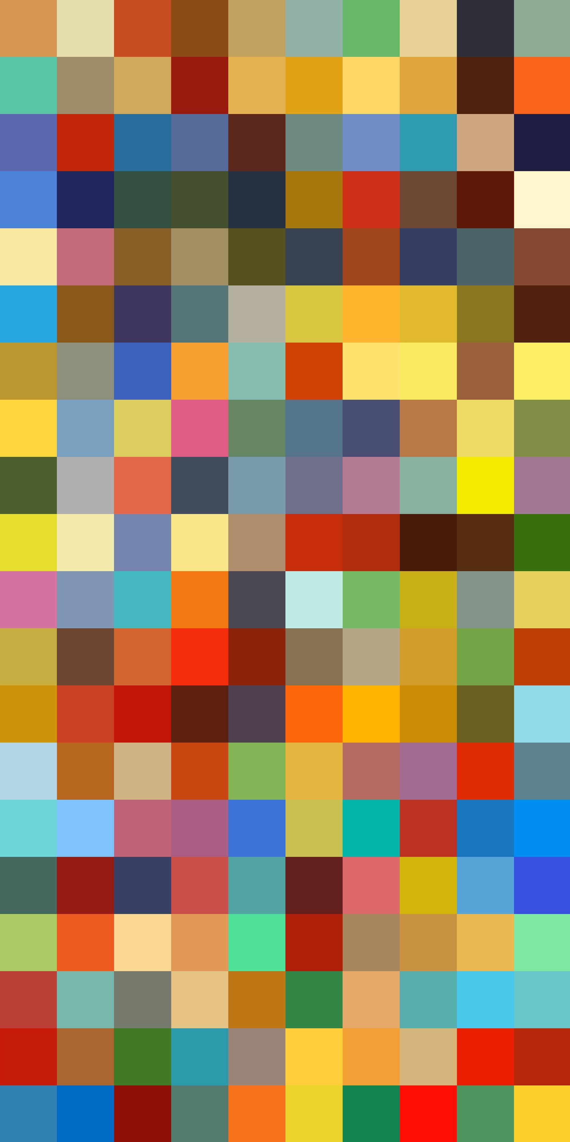 200 Colours