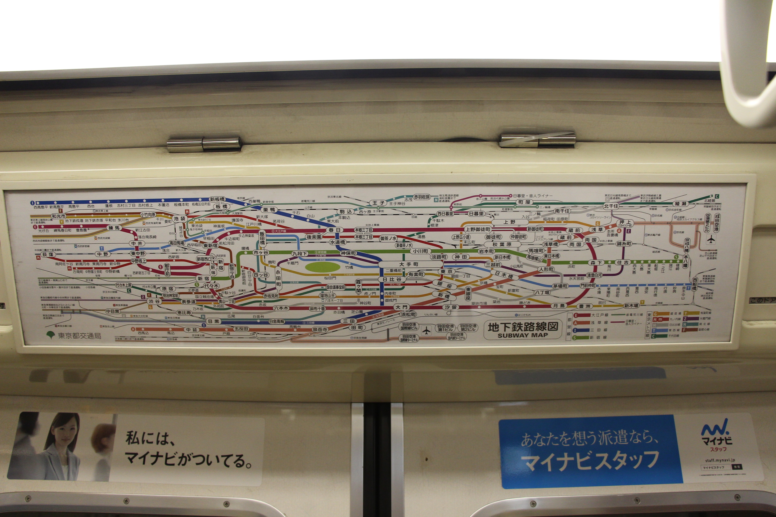The Tokyo subway map may give you an idea of why it was a little difficult finding our way around the first night.