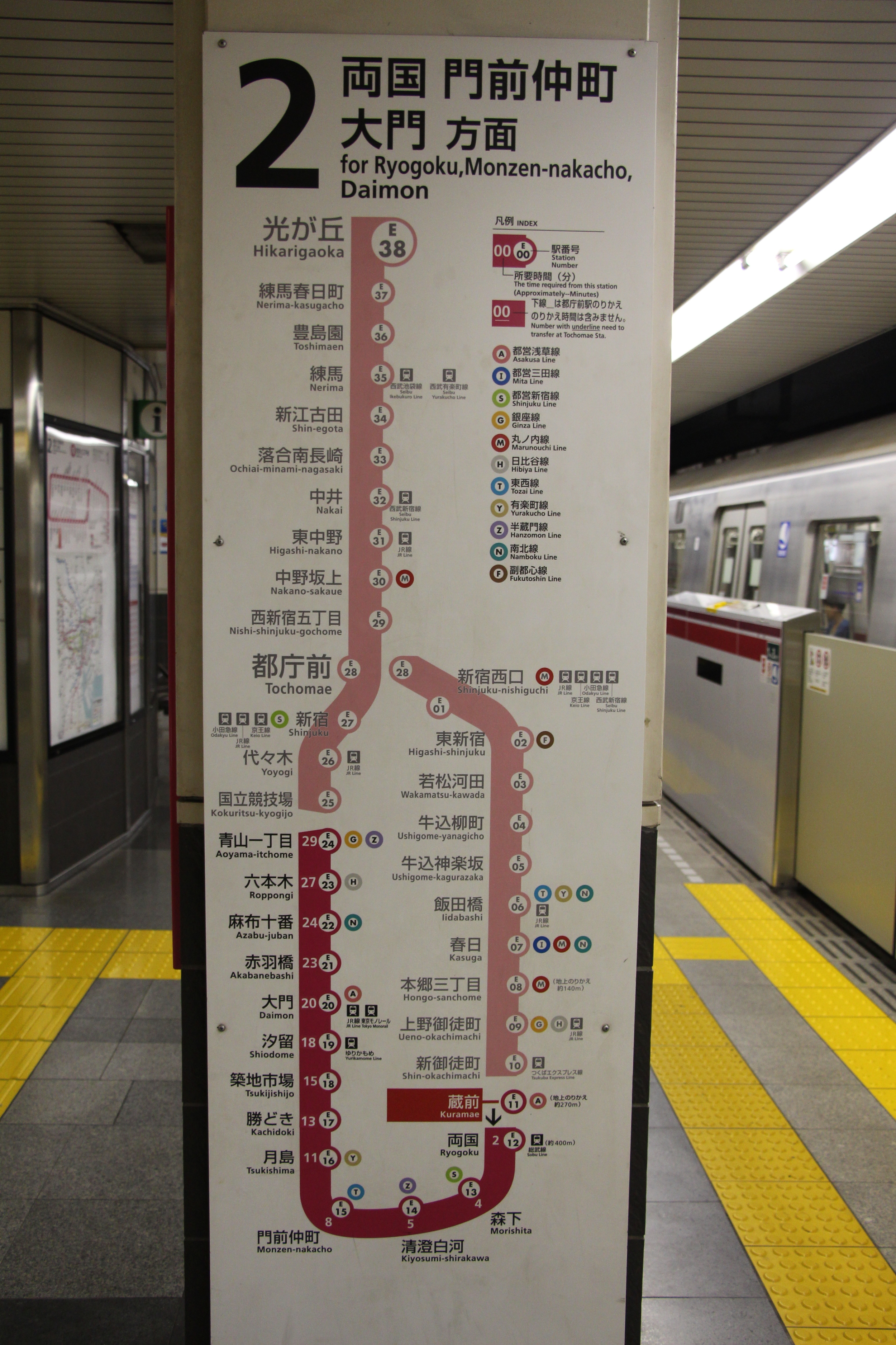 One of the many pillars in a station that was used to display information.