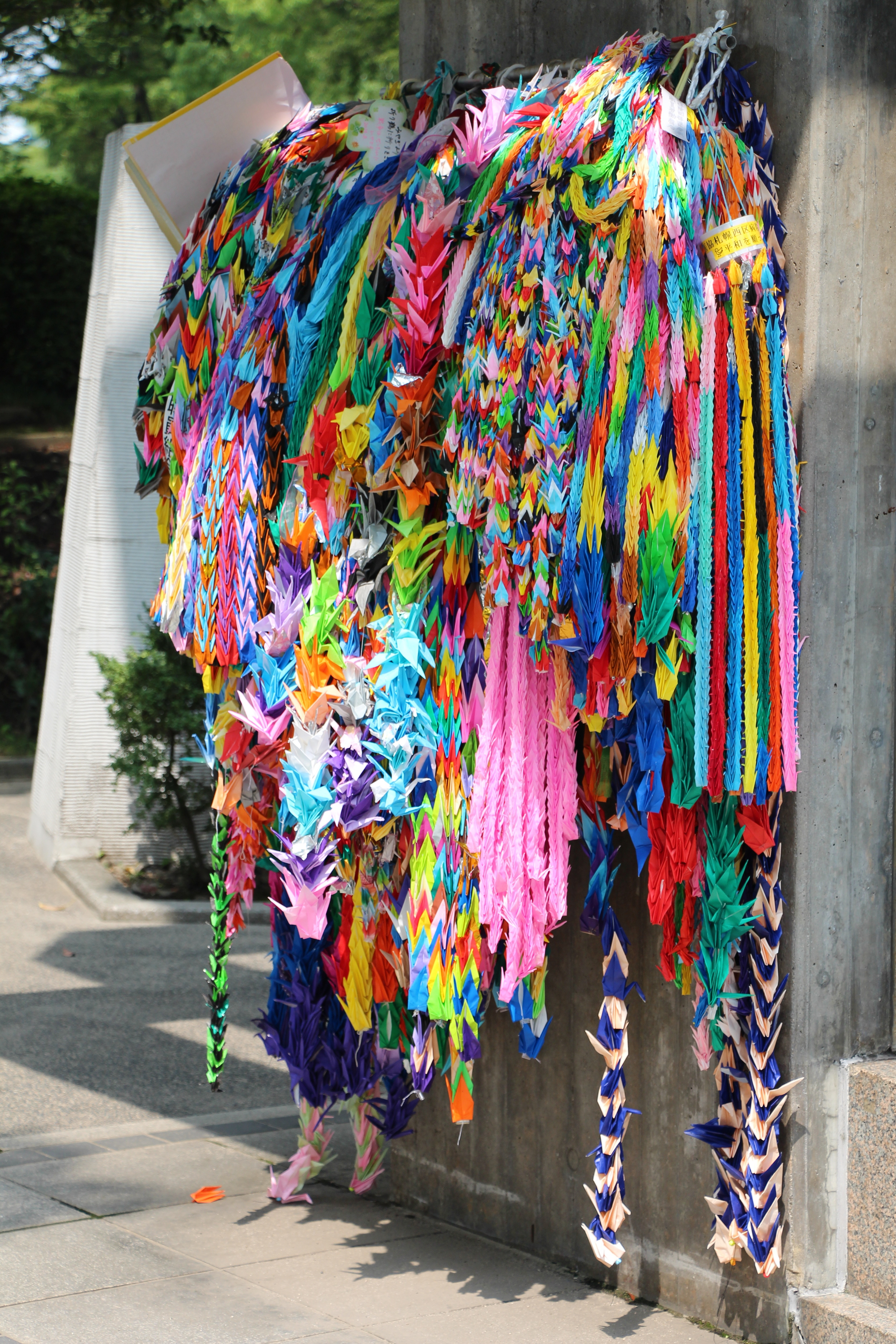 A few of the many paper crane chains brought to the children's memorial in Hiroshima.
