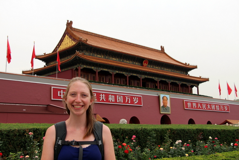 Since this article will be about gross things, I decided to include neat photos of us in China that have nothing to do with toilets, hygiene, or odd smells. Here I am in front of the Tiananmein Gate.