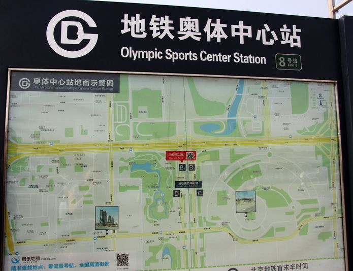 Note how the map not only shows the local area but also small photos of nearby landmarks to help orient riders