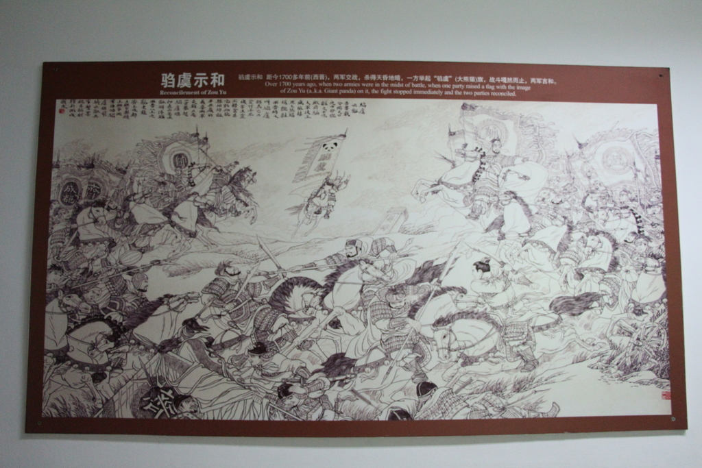 In the panda museum, there is an ancient Chinese where two mighty armies were fighting in combat. At the height of the battle, a person charged forth with a panda banner and the two sides immediately ceased fighting and reconciled.