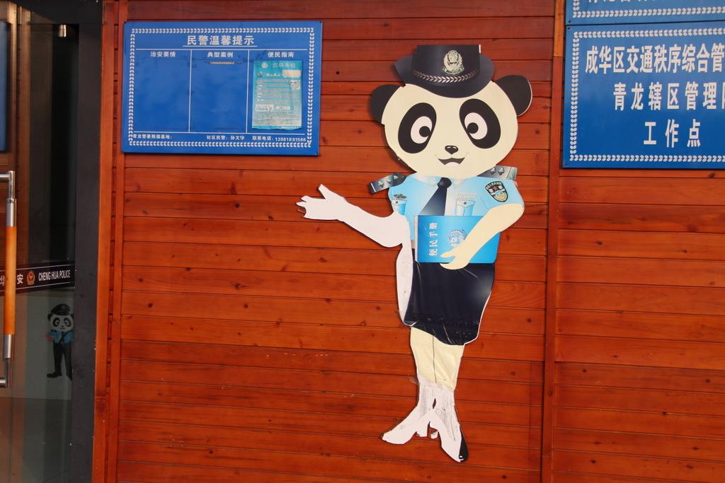 Panda policewoman says step this way please!