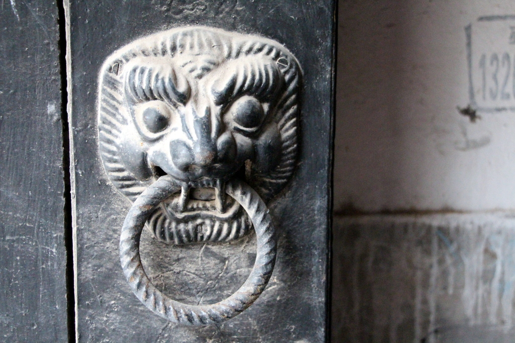 Xi'an: An awesome door handle
