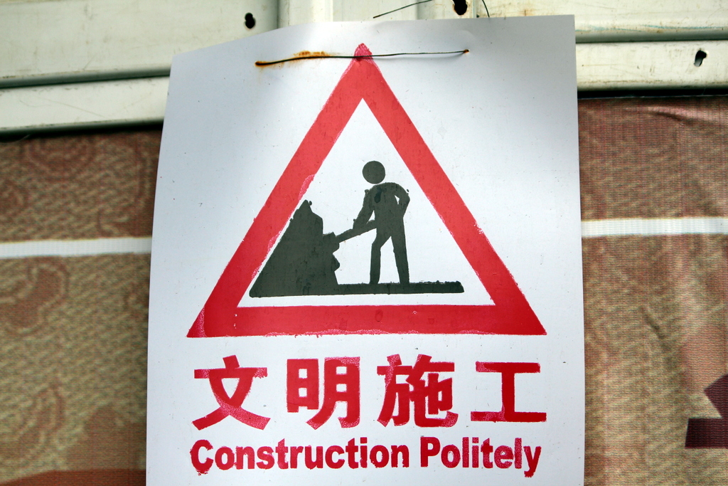 Chengdu: One of our favorite unusual English translations