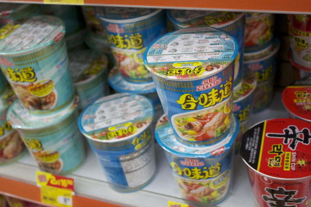 Cup_o'_Noodles,_Hong_Kong_style.jpg