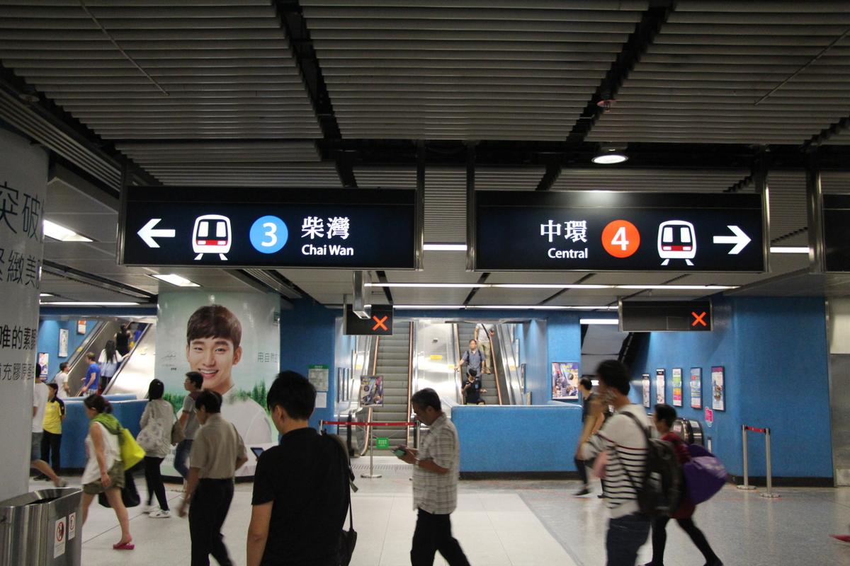 Signage at a station featuring a cross platform interchange of the 3 and 4 lines