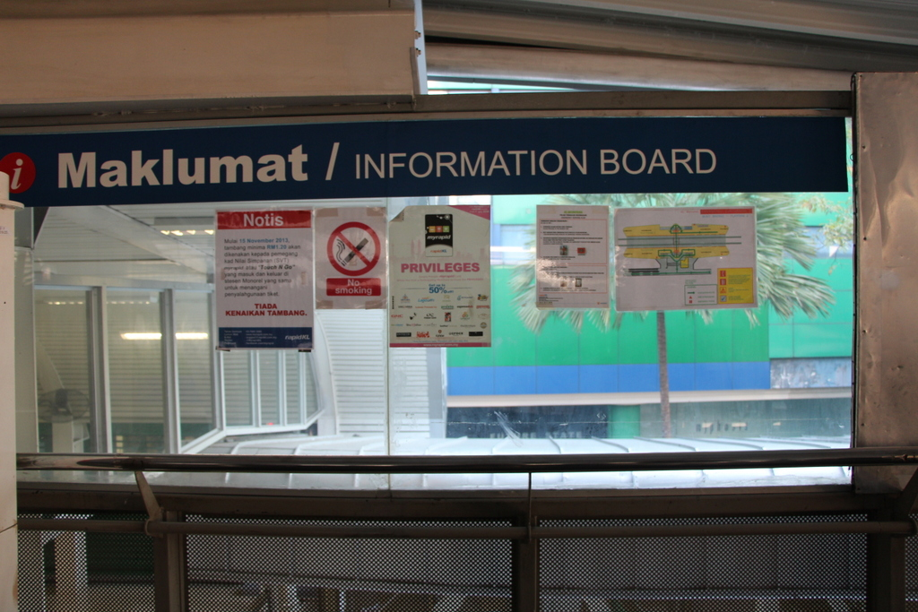 Note the lack of maps on this information board