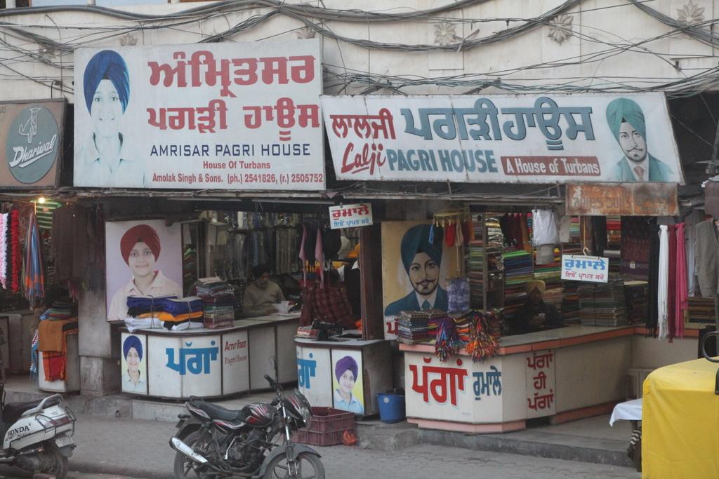 One of many turban shops in Amritsar