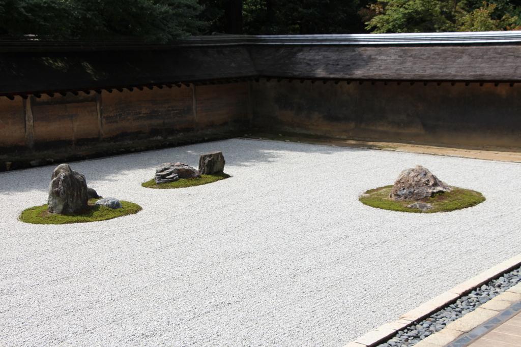 The Rock Garden in Kyoto