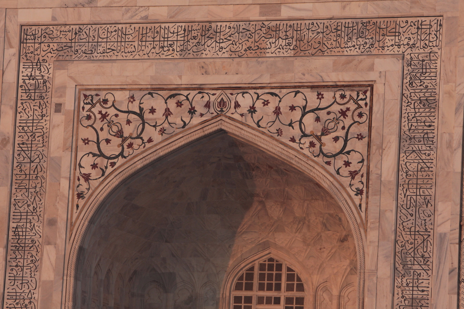 Much of the design on the building is Arabiccalligraphy, as seen over this doorway. If you look carefully, you can see that the lines are not a random pattern but in fact Arabic words.