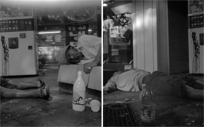 """Sleeping men, Seoul"""