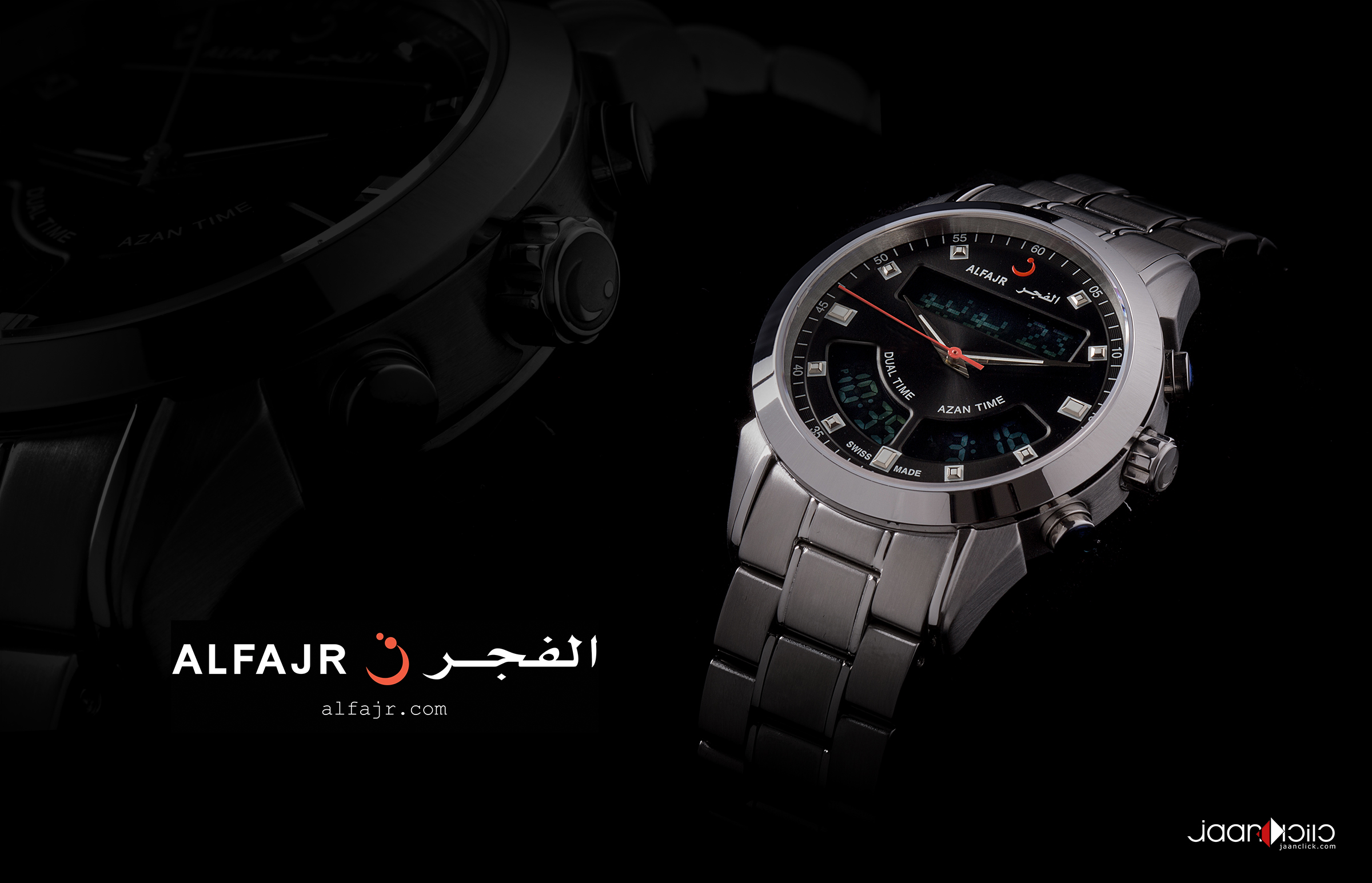 alfajr watch.jpg