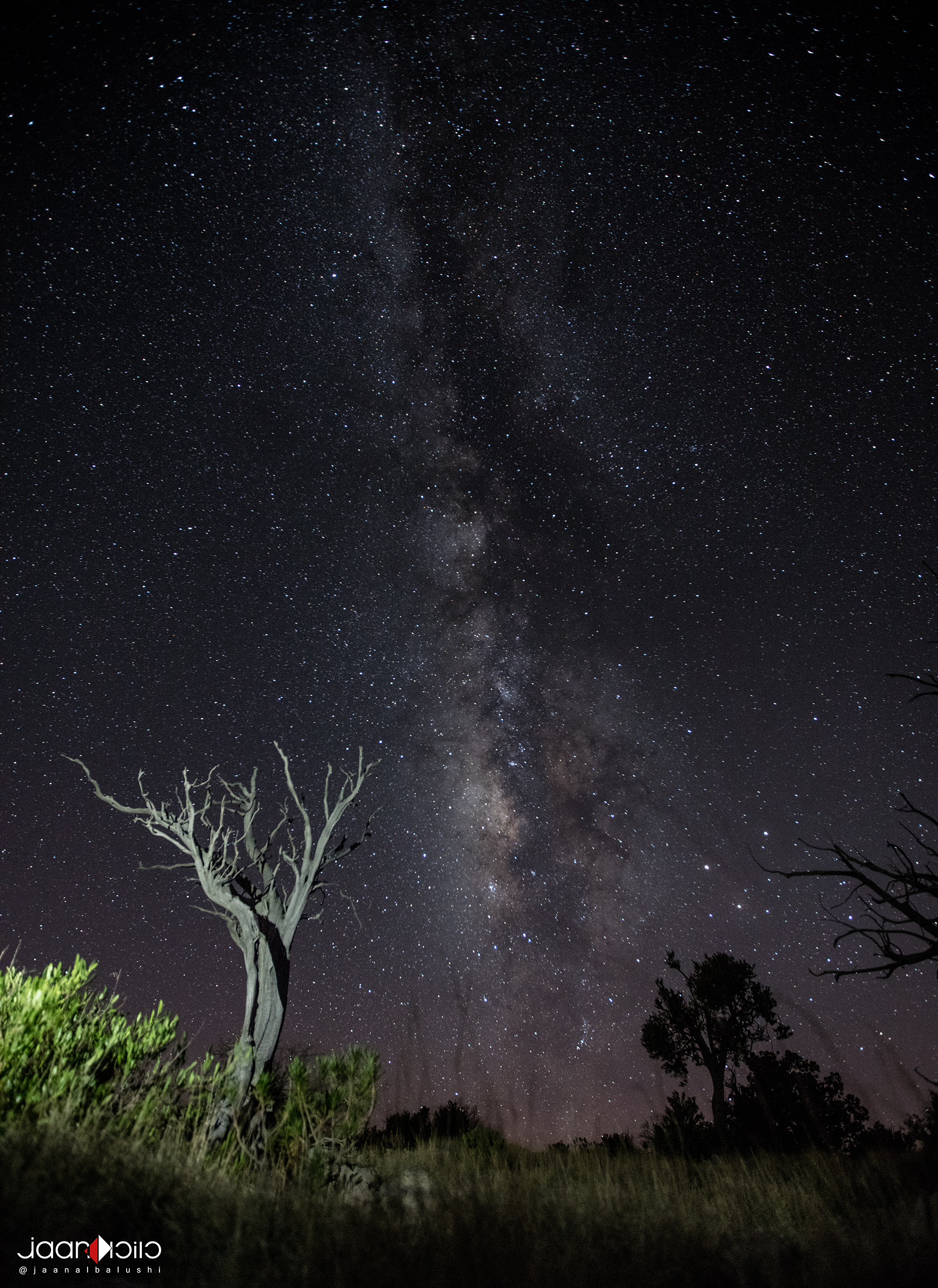 Oman Galaxy 2016.jpg