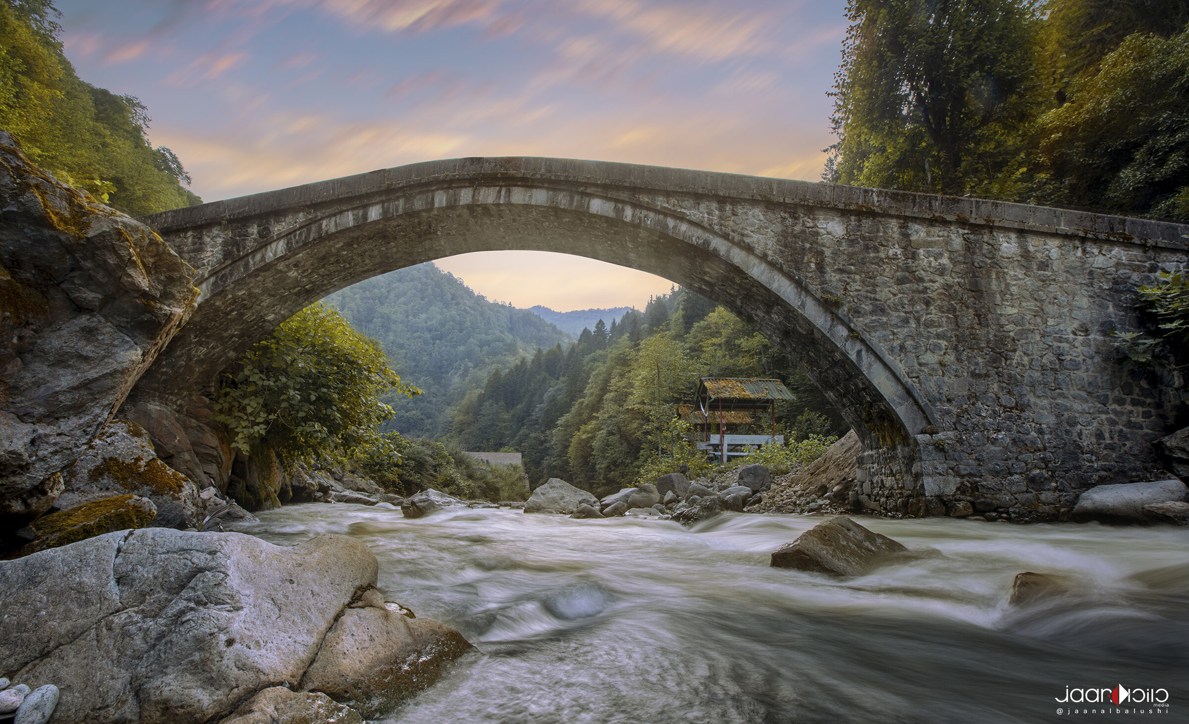 Trabzon bridge.jpg