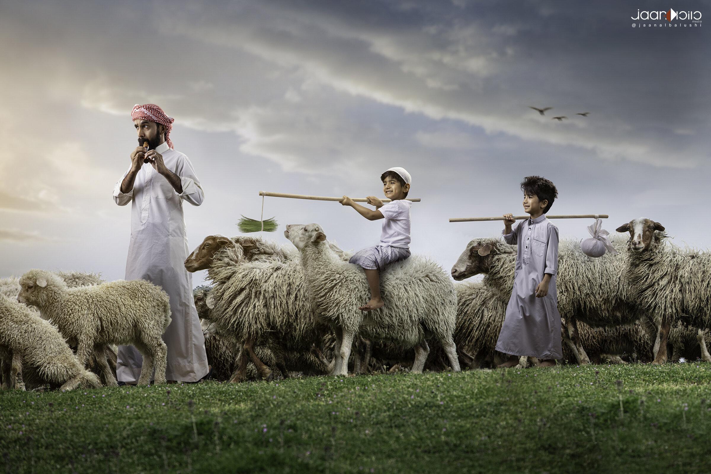 eid adhaha 2019.jpg