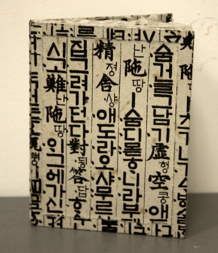 Bora_Choi_1.jpg