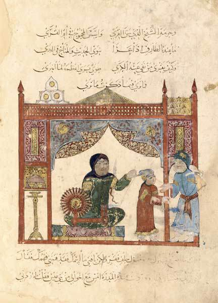Image of a spinning wheel in:  Al-Hariri ,  Al-Maqamat (les Séances). Painted by  Yahya ibn Mahmud al-Wasiti , Baghdad , 1237 See: Spinning, History & Gallery  [1] (retrieved March 4 2013)