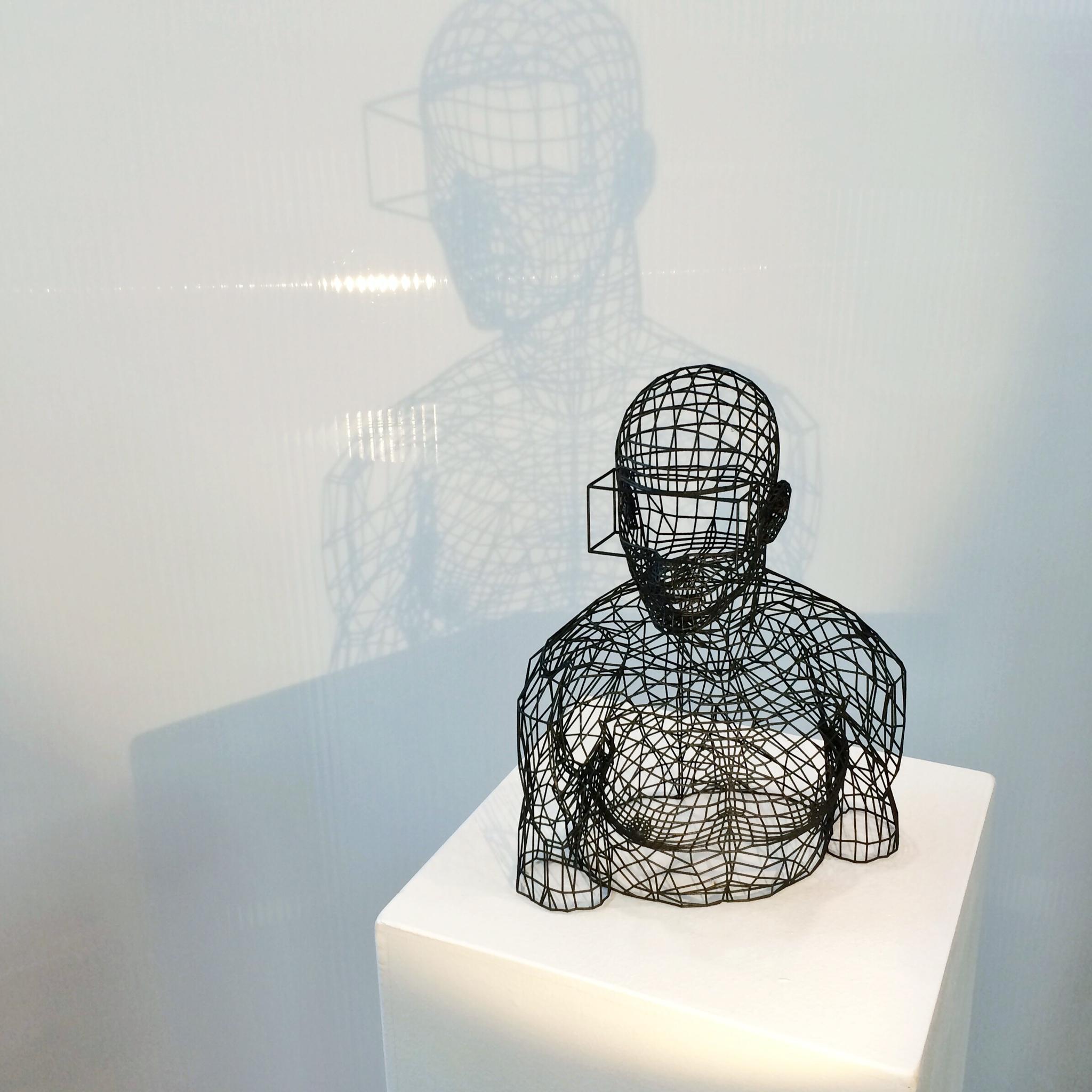 Lob des Schattens - Weissensee  Kunsthochschule Berlin
