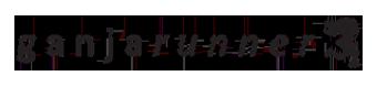 ganjarunner_logo.png
