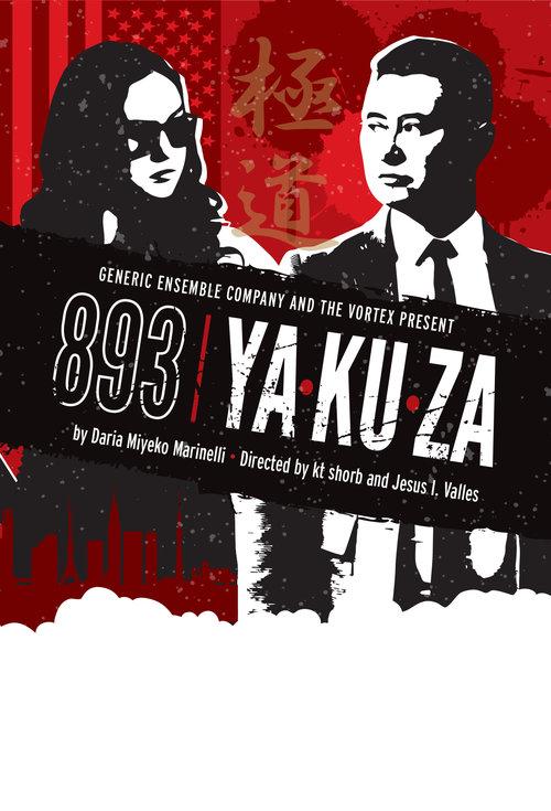 893-yakuza-postcard-c-1.jpg
