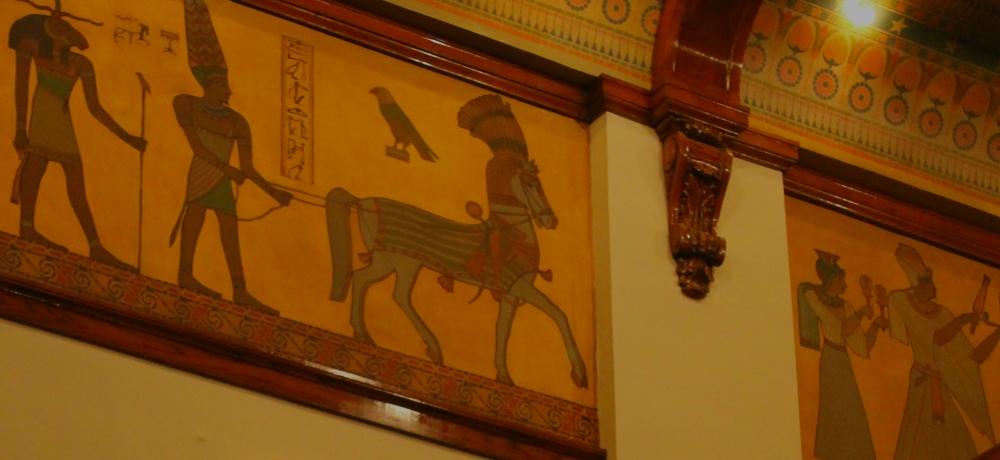 SR_RedRoom_Egypt.jpg