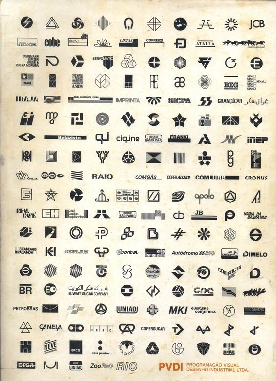 Aloisio Magalhaes logos