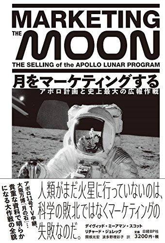 Click on the image of the book's Japanese cover to be taken to Amazon Japan listing for the book.