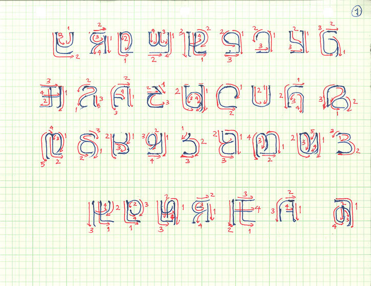 Google_Monotype_Noto_goodfromyou-5.jpg