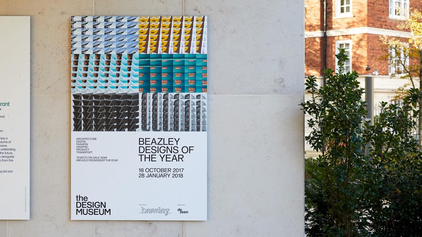 DM_Undercroft-site-poster.jpg