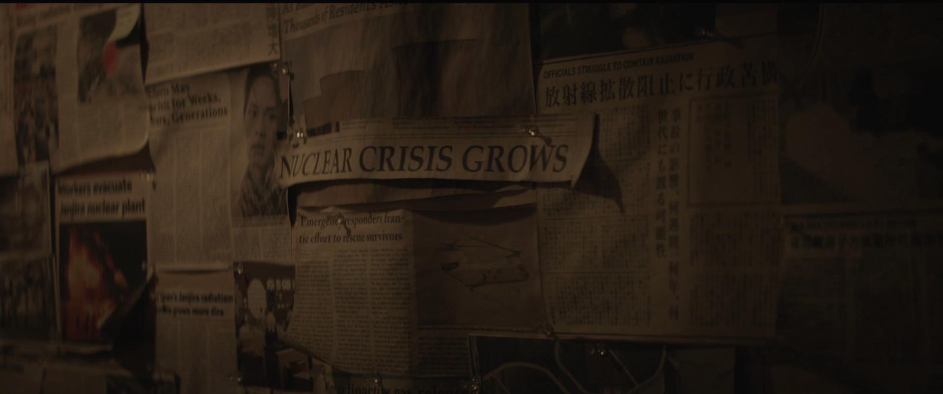 Godzilla  (dir. Gareth Edwards, 2014).