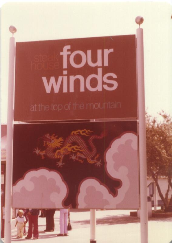 MAGIC MOUNTAIN Trilon_four winds 3484099831[K].JPG
