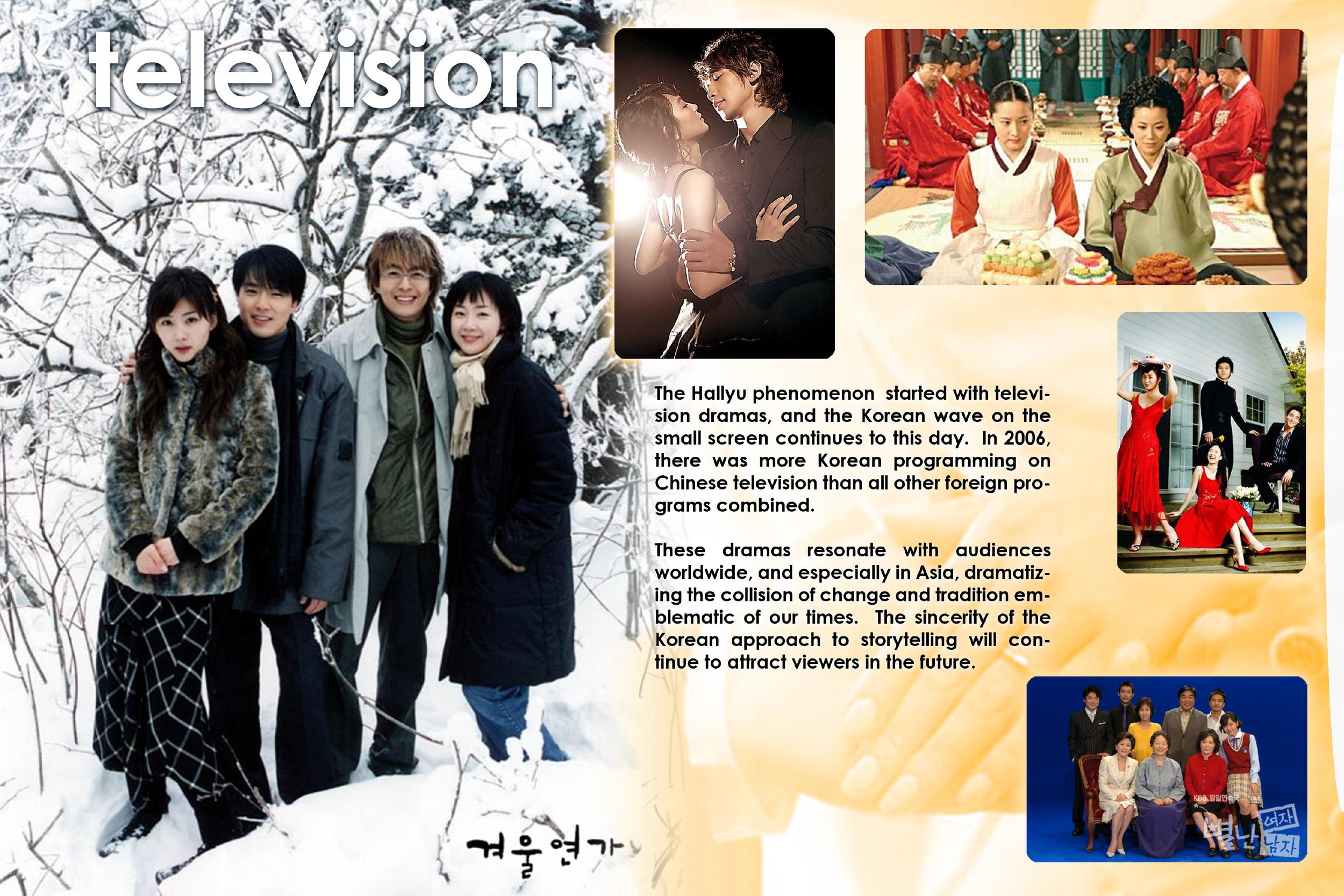 Hallyuwood Korea-31.jpg
