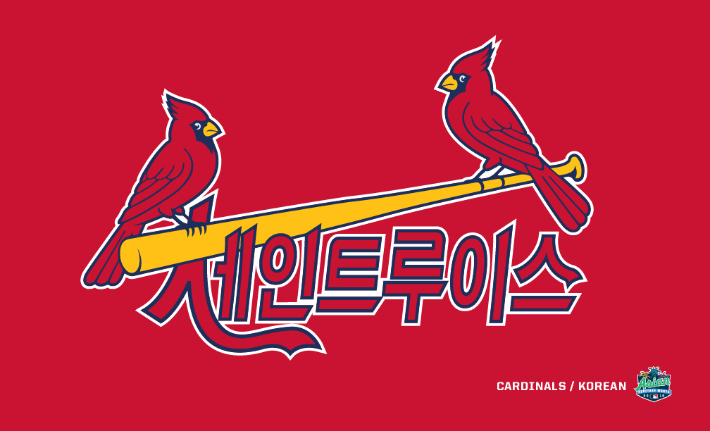 !Asian Heritage Month_logo_Cardinals.jpg