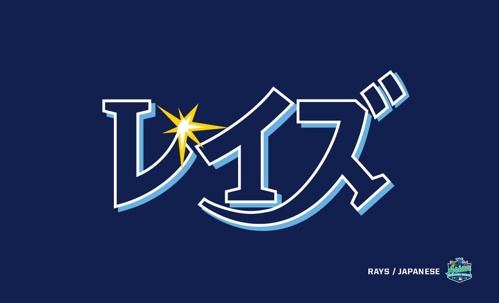 !Asian Heritage Month_logo_Rays.jpg
