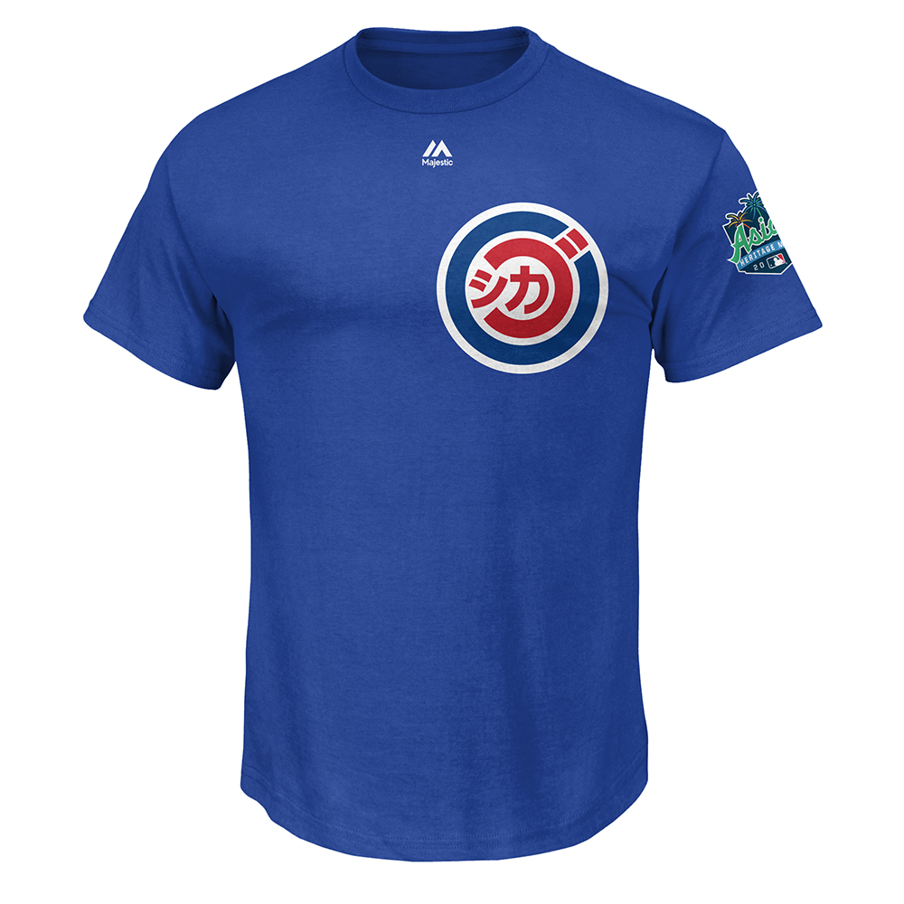 Chicago Cubs / Japanese